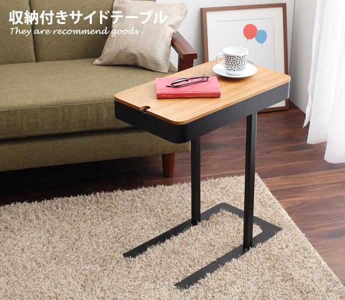 【全品P5倍! 5/25 18:00~23:59】【単品】サイドテーブル ブラウン コンパクト 机 小さい 収納あり 組立品 テーブル