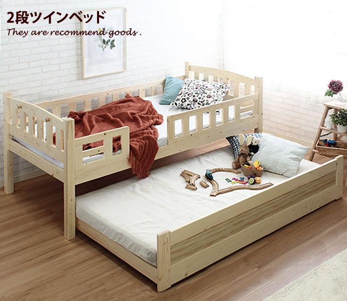 【シングル】 ベッド シングルベッド ベッドフレーム フレーム Peony 天然木 北欧 ナチュラル シンプル レトロ すのこベッド 2段 ナチュラルブラウン ピオニー すのこ ホワイト おしゃれ家具 おしゃれ モダン