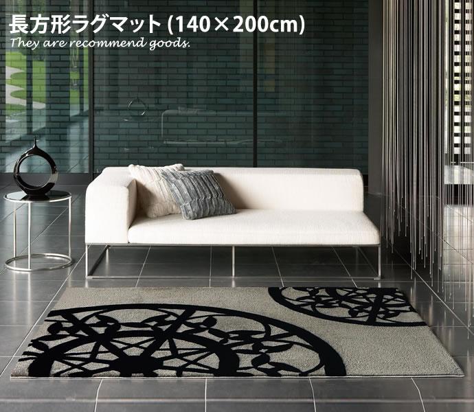 【140×200】[140cm ×200cm][140×200][長方形]レースモチーフ ブラック ホットカーペット対応 絨毯 ラグマット おしゃれ家具 おしゃれ 北欧 モダン