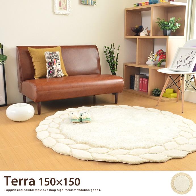 Terra ニットラグ カーペット【円形】150×150 じゅうたん ラグマット 絨毯 アイボリー シャギー