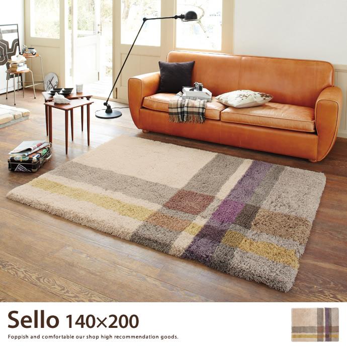 【長方形】ラグ ラグマット【140cm×200cm】おしゃれ 絨毯 ナチュラル じゅうたん シャギー カーペット