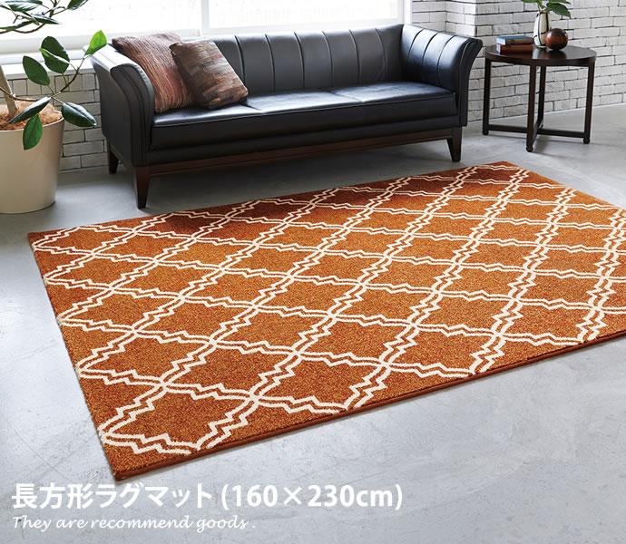 ラグ ラグマット カーペット マット かわいい 絨毯 じゅうたん おしゃれ おしゃれ家具 北欧 激安 夏用 防音 ラグマット シンプル クラシック モダン 上品 現代的 高品質 高級 都会的 ベルギー