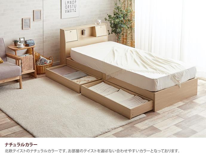 kagu350: Bed single with storage drawer lighting simple Scandinavian ...