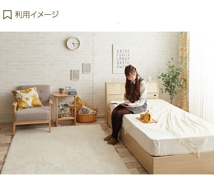 kagu350: Bed semi with storage drawer lighting simple Scandinavian ...