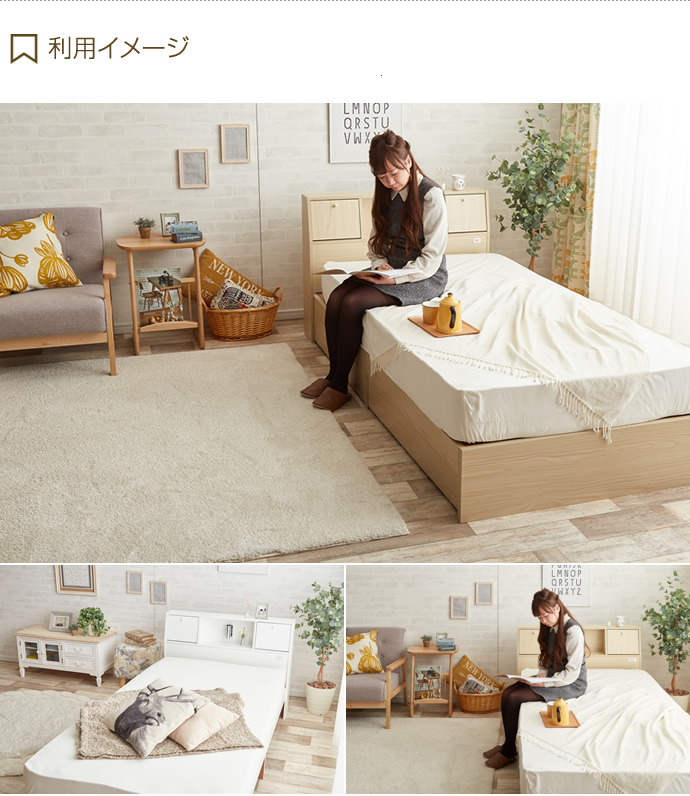 kagu350: Bed double frame with storage drawers with lighting simple ...