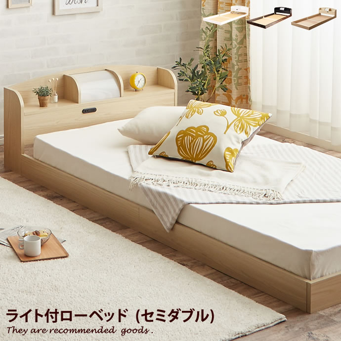 Kagu350 One Living With The Bed Semi Double Bed Bed Frame Frame