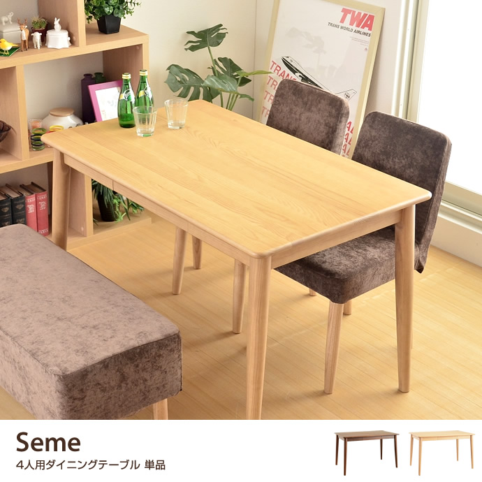 Nordic Style Dining Table 4 Seat Size Drawer Dining Table Natural Simple  Stylish Modern Solid Wood 20% Off Cheap Cheap Store
