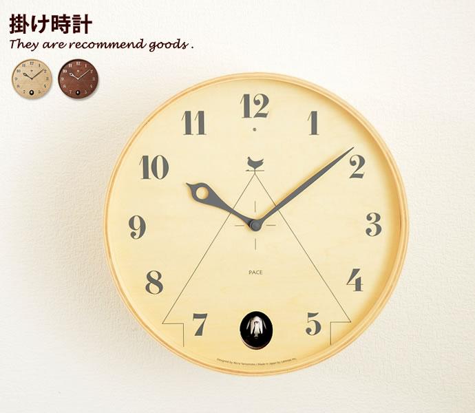 【全品P5倍 4/5 18:00~23:59】 カッコ―時計 鳩時計 掛け時計 壁掛け 時計 ハト おしゃれ 日本製 PACE(パーチェ) クロック かわいい