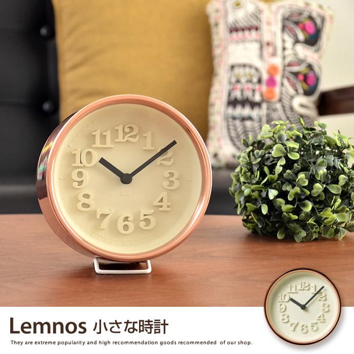めざまし時計 リキクロック おしゃれ レトロ デザイナー 渡辺力 モダン 掛け時計 Lemnos 通販 北欧 レムノス 目ざまし時計 純銅 小さな時計 置き時計
