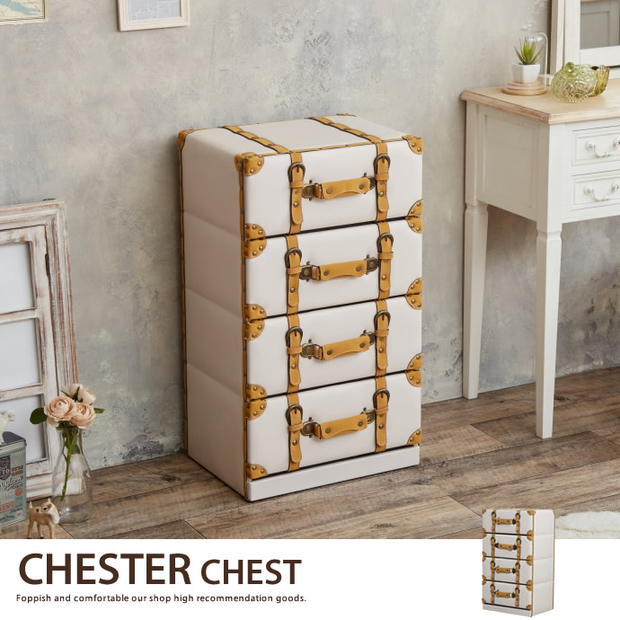 CHESTER CHEST チェスト 収納 収納家具 トランク フェミニン レトロ オシャレ 可愛い トランク ヴィンテージ