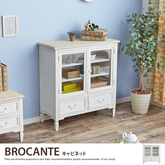 BROCANTE キャビネット リビング収納 キッチン収納 寝室収納 引出し収納 チェスト 引出し 収納 シャビーシック 木製