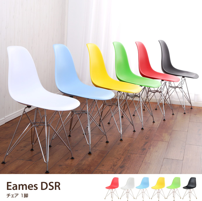 Eames Chair Kids Hot Deals 50 Off 2xhome Black Kids Size