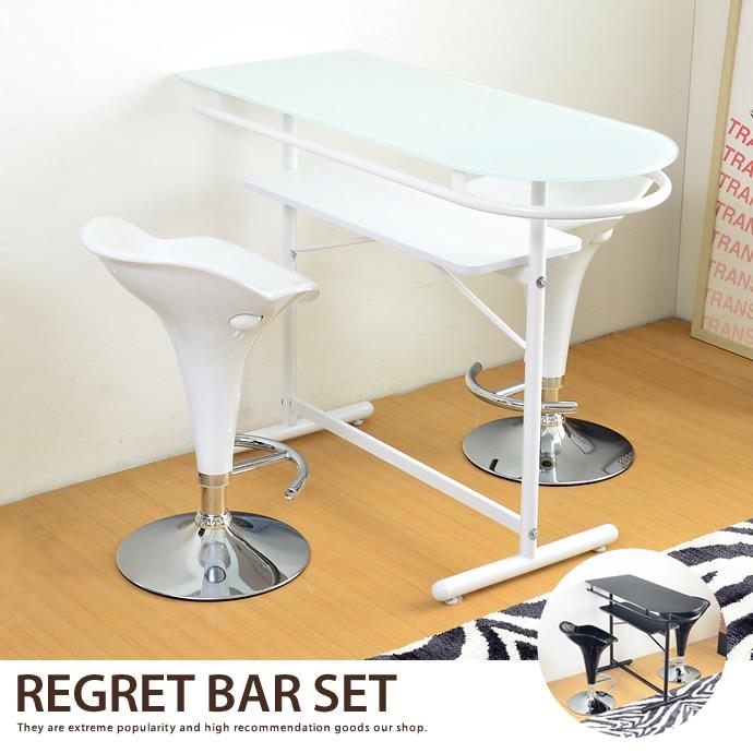 ダイニングセット 3点セット カウンターテーブル バーテーブル ダイニングチェア ハイチェア 北欧 椅子 イス シンプル モダン いす