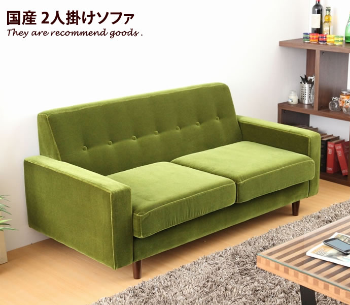 kagu350: The business that takes sofa sofa LOW sofa 2P two, and ...