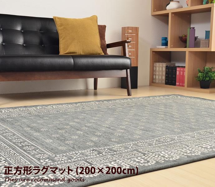 【全品P5倍 4/5 18:00~23:59】 【200cm×200cm】【正方形】flower bandanna rug フラワーバンダナラグ マット