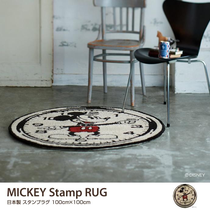 MICKEY Stamp RUG 100×100 ラグマット 時計モチーフ 時計 ミッキーマウス ディズニー キャラクター ミッキー お洒落 ラグ 円形ラグ 可愛い 暮らし シンプル