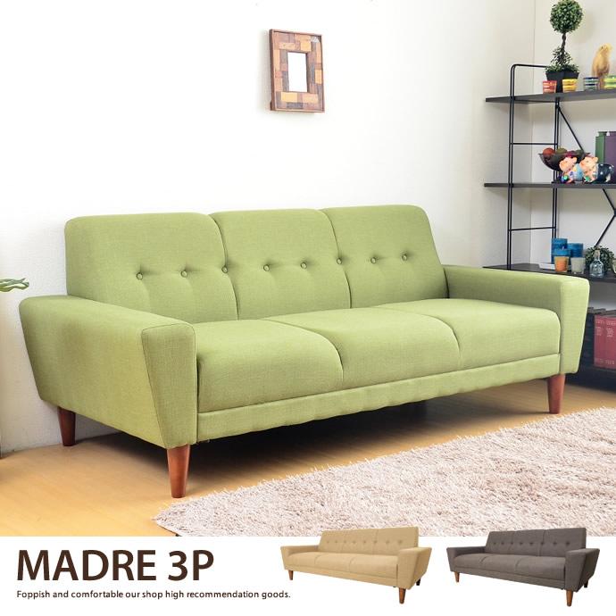 3 Person Sofa, Antique Sofa Nordic Three Seat Modern Sofa Japan Made Three  Seat Sofa Three For Sofa Cafe Mid Century % Modern Simple Nordic