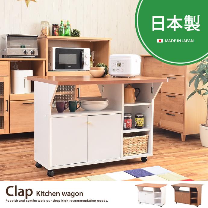 厨房手推车厨房收藏厨房柜台碗橱餐具进入,跟从解说员的shimpuru可动的搁板柜台国产日本制造木制