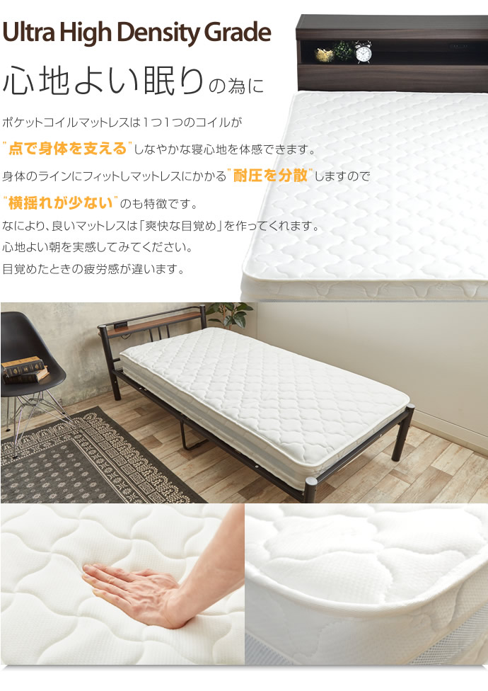 comfortable pocket coil mattress zone structure high durable coil high durability urethane high performance