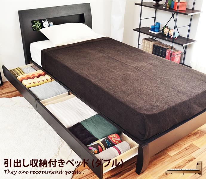 【フレームのみ】[ダブル][フレームのみ]FENNEL M-BOX[引出し付きベッド]ベッド 引出し収納 シンプル 金属レール[簡単組立][すのこ]床下収納 宮棚[コンセント付]大容量 おしゃれ家具 おしゃれ 北欧 モダン