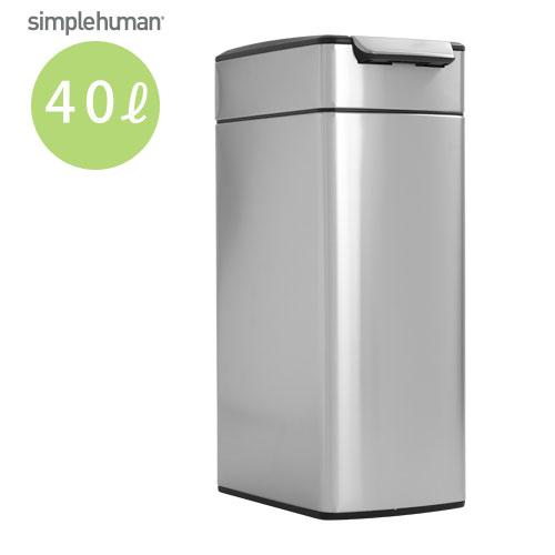 【正規品】simplehuman スリムタッチバーカン40L 四角 ワンタッチ DTB600076