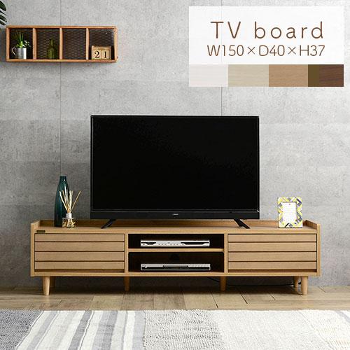 テレビ 台 50インチ対応 ローボード ホワイト/アイボリー/ナチュラル/ブラウン TVB018108