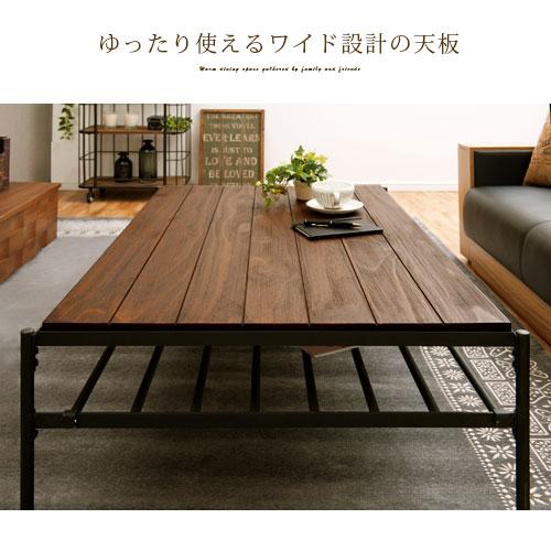 天然木製 座卓テーブル スチール棚付き ウォールナット/ナチュラル TBL500374