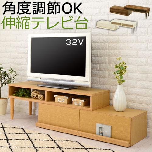 AVボード 伸縮自在 L字型 ウォールナット/ナチュラル/ホワイト TVB018085