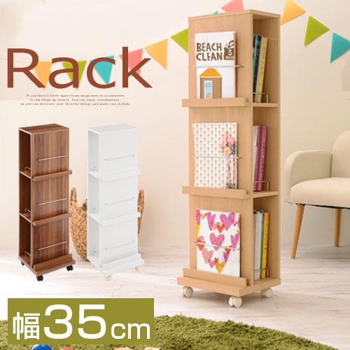 本棚 キャスター 子供部屋 木製 ウォールナット/ホワイト/ナチュラル LRA001175