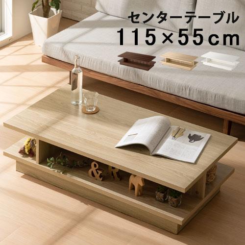 座卓 テーブル 長方形 ウォールナット/ナチュラル/ホワイト TBL500386