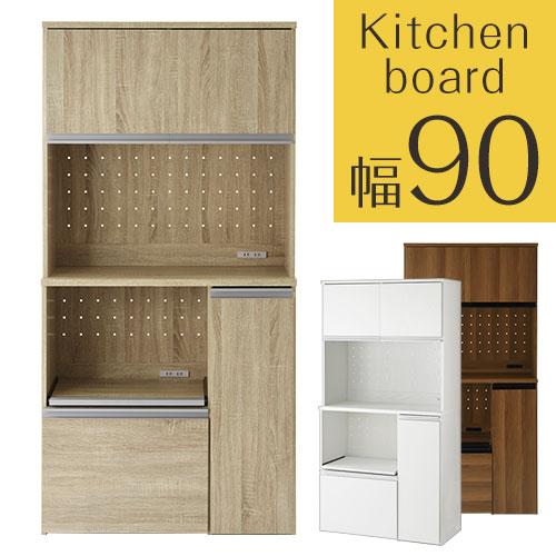 キッチンラック 木製 食器収納 ハイタイプ 約 幅90 奥行45 高さ180cm 全3色 KCB000040