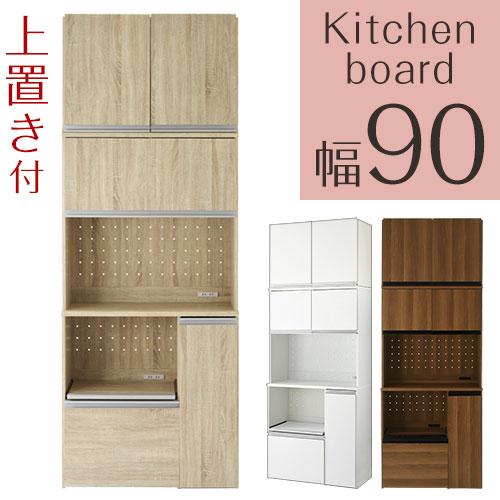 キッチンラック ツッパリ棚 セット 木製 食器収納 ハイタイプ 約 幅90 奥行45 高さ241cm 全3色 KCB000043