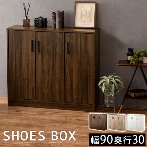 靴箱 靴棚 約 幅90 奥行30 高さ80cm ワイド 通気性 全3色 SBX100781