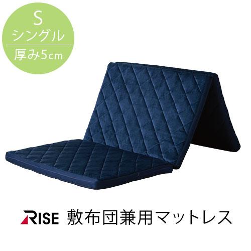 【正規品】SLEEP OASIS 体圧分散マットレス 100×200 洗える BRG000345