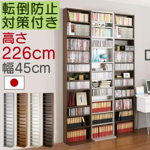 Furniture Earthquake Measures Goods Bookshelf Storing Shelf Multipurpose Rack North Europe Brown Fashion With