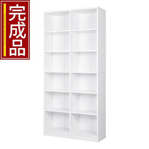 本棚 おしゃれ 収納 北欧 シェルフ 多目的ラック CDラック DVDラック マガジンラック ブックラック ホワイト 白 ブラウン 完成品