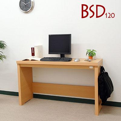 【クーポンで1,000円引き】 オフィスデスク おしゃれ 収納 北欧 木製デスク 机 パソコンデスク PCデスク パソコンラック 学習机 学習デスク デスク ユニットデスク 送料無料 ホワイト 白 ブラウン