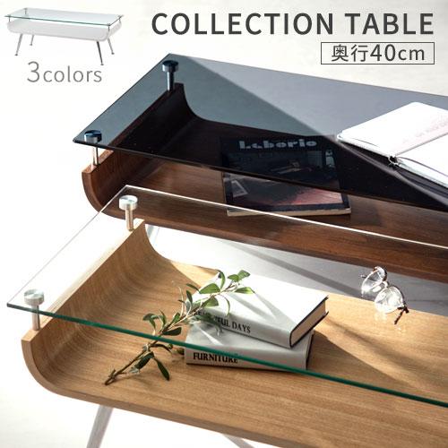 机 ガラス 木製 コレクションテーブル ディスプレイテーブル ローテーブル ガラステーブル ディスプレイ テーブル インテリア 送料無料 強化ガラス 棚付き 収納 曲木 シンプル スタイリッシュ かっこいい おしゃれ 約 奥行40cm