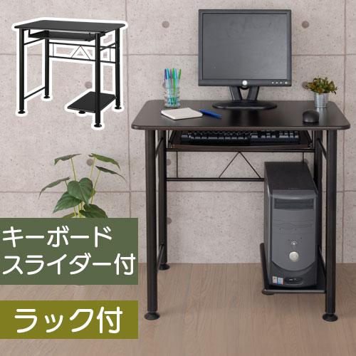 Pc Desk Fashion Interior Modern Furniture Desk Desk Office Desk Desk Drawer Wooden Server Rack Pc Desk
