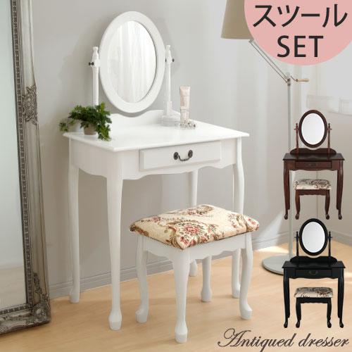 机 ドレッサー アンティーク風 椅子 可愛い ホワイト/ブラック/ブラウン LCBUT0570
