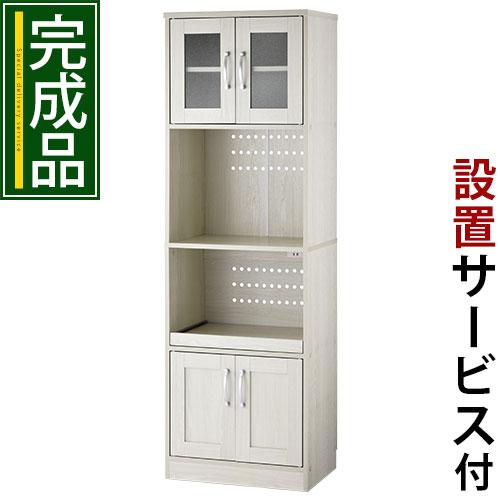 キッチン収納棚 両開き 全3色 KKONCB000010