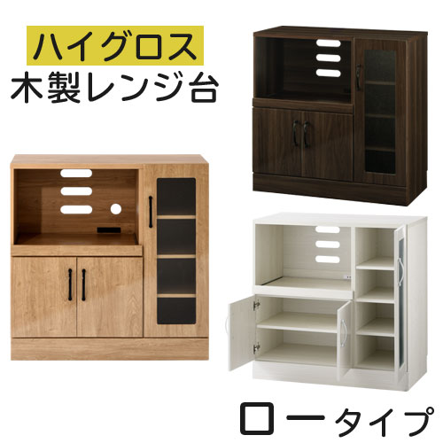 Kagubiyori Range Units Rack Kitchen Storage Kitchen Cabinets
