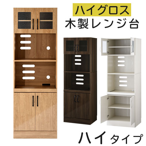Range Stand Rack Kitchen Drawer Cupboard Fashion Depth 45 Mirror Surface  White Modern Tableware Storing Microwave ...