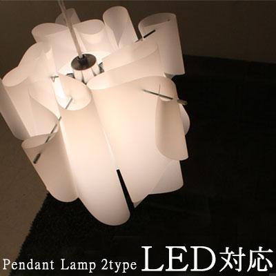 LED電球対応 照明器具 ディグラッセ(DI CLASSE) アウロ M 天井照明 照明 ペンダントライト 取り付け 玄関 廊下 階段 洋室 寝室 書斎 キッチン リビング デザイナーズ照明 シンプル モダン 家具 おしゃれ