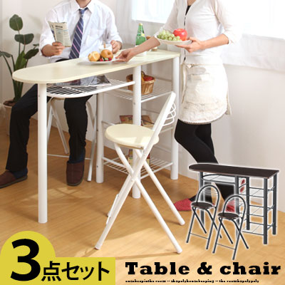 ハイテーブル カウンターテーブル 折りたたみ チェアー チェア セット スリム 省スペース 椅子 机 テーブルテーブル ダイニングテーブル 収納 ラック 収納棚 ブラック 黒 シルバー 銀 おしゃれ