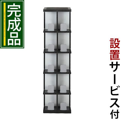 DVDラック 収納 北欧 本棚 シェルフ 多目的ラック マガジンラック ブックラック 送料無料 CDラック ブラック 黒 ホワイト 白 おしゃれ 完成品
