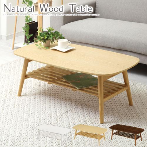 座卓 折りたたみ 座卓テーブル テーブル 木製 木目調 センターテーブル リビングテーブル ローテーブル 折れ脚テーブル 棚付きテーブル ちゃぶ台 長方形テーブル 天然木 完成品 ウォールナット ナチュラル 和室 おしゃれ シンプル