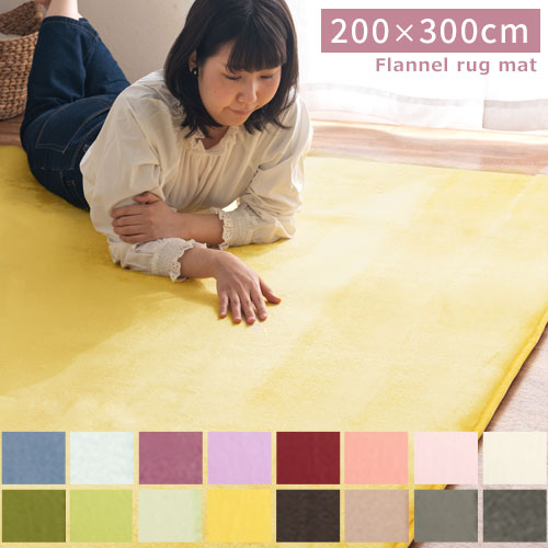 kagubiyori | Rakuten Global Market: Foam rugs rug mat thickness ...