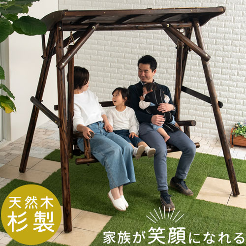 Wooden Blanco Blanco two ride covered wooden swing outdoor garden  playground equipment large playground equipment 2 ... - Kagubiyori: Wooden Blanco Blanco Two Ride Covered Wooden Swing