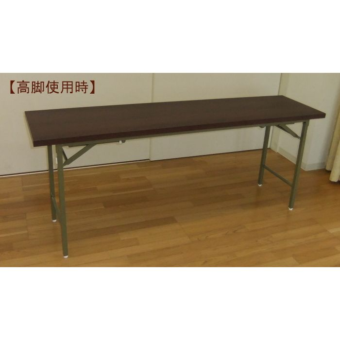 Conference Table High Legs And Low Combined Type 180x45cm Folding Long Desk Completed Commercial Assembly Unnecessary Meeting Tables